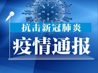 内蒙古额济纳旗新增4例本土确诊病例行动轨迹公布