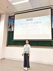 争当小小讲解员 60选手秀才艺  宝安城展馆将选出约20位小朋友进入培训环节