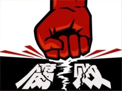 珠海市政府副秘书长李宏荣接受审查调查