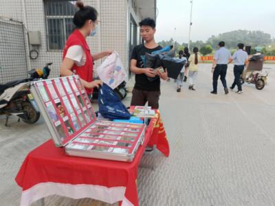石围社区禁毒宣传走进工业园区