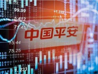 中国平安发布三季报,总资产首破十万亿