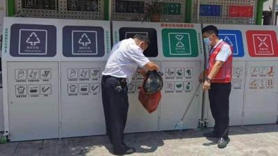 @珠海人:垃圾分类做得好 有望获千元奖励