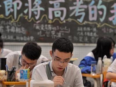 @高三学子,广东2022年高考报名时间安排出炉!