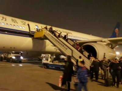 全国两会倒记时!读特全媒体采访团队抵京就位