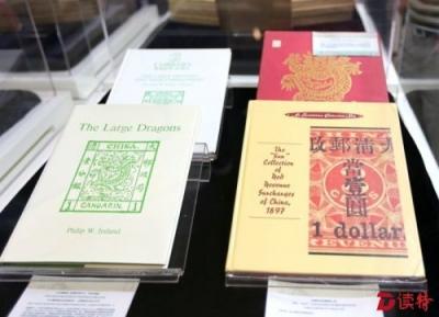 莞城展出清朝以来最具代表集邮文献珍品