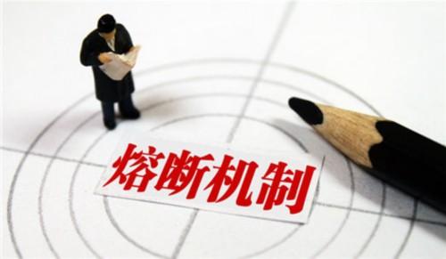 """""""地王""""频出,苏州南京等地引入土地拍卖最高限价"""