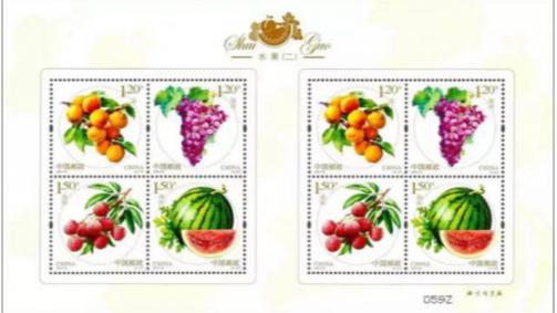 深圳举办大型集邮展览 《水果(二)》特种邮票首发