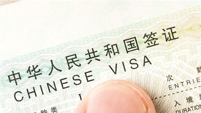 短期来华邀请函简化外国专家来深程序