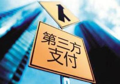 """投资必读 上海再出新""""地王"""",一线城市房价又将拉高?"""