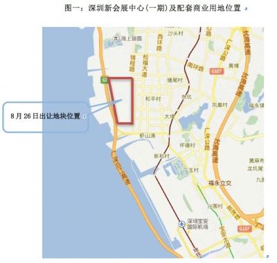 招商蛇口、华侨城310亿拿下大空港11宗地