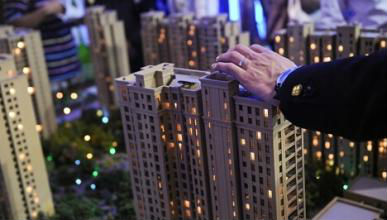 广东:卖楼不能再拿地王做广告了!违规者需担责