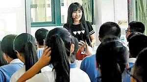 宝安中学女教师斩获全国英语大赛特等奖