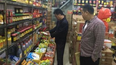 盐业价格今年起放开 深圳市场质量价格平稳