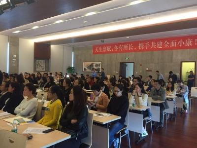 深圳市残联举办国家通用手语系列培训班