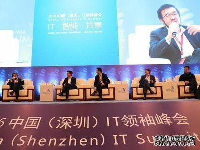 全球IT创新资源正聚集深圳