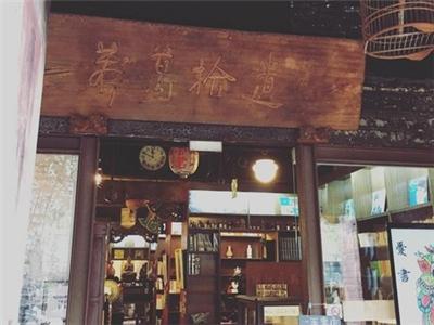 台湾特色二手书店 不只有书还可以书换宿