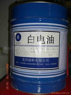 非法储存白电油 商行老板被拘留5日