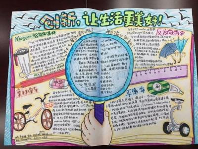 惊艳!深圳中学生的手抄报辣么美