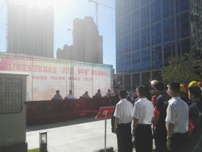 航城天安智慧园区开展大型消防演习