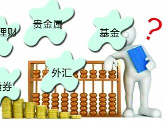 投资必读 固收产品收益下行 资金面压力还是不小