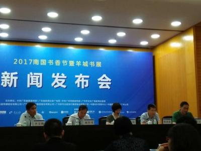 把读书作为一种生活态度 南国书香节将于8月10日举行