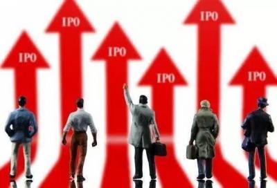 IPO扩容带来机遇 招商证券承销额增近9成