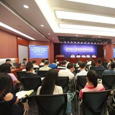 【资讯】2017深圳国际BT领袖峰会和生物/生命健康产业展览