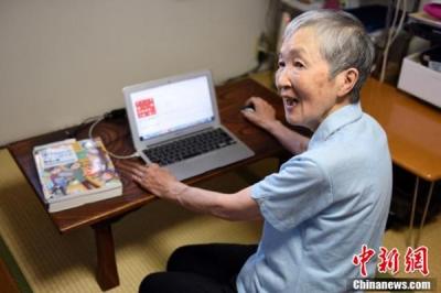82岁日本奶奶自学编程开发手游,成最年长苹果应用开发者