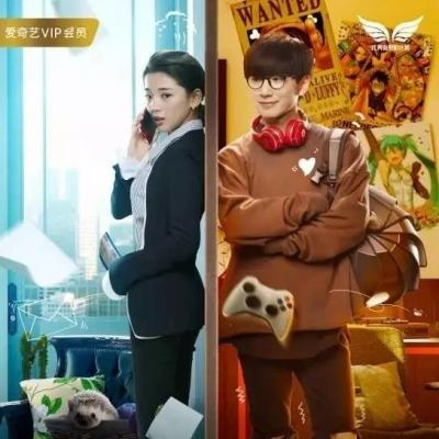 深圳青年女导演执导电影《不结婚》,揭露80、90后婚姻迷思