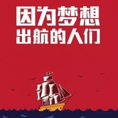 面向全国!深圳选拔专业人才到基层任处级干部,攻略收好!