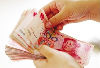 中国月入过万人数在猛增!个税申报者最多的是这座城市