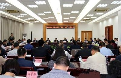 深圳市出台意见 实行街道领导班子任期制 每届5年