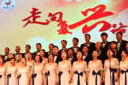 莞城10支合唱团队以歌声献礼党的十九大