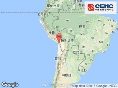 智利北部发生6.3级地震 震源深度90千米