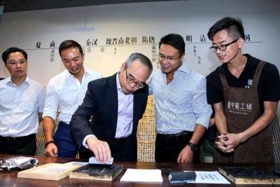 加强深港青年合作 香港民政事务局局长率团考察观澜湖