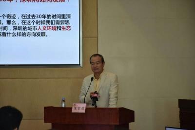 陈可石:以农历二十四节气命名深圳24个城市公园