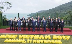 APEC第二十五次领导人非正式会议通过宣言