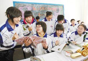 新疆12月1日起将全面实施高中阶段免费教育