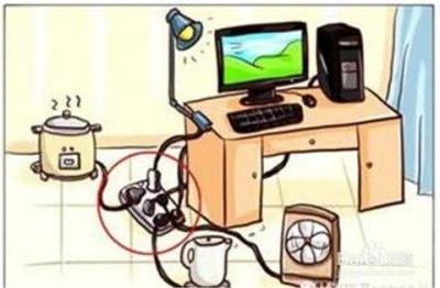 深圳市举办安全用电大讲堂系列活动