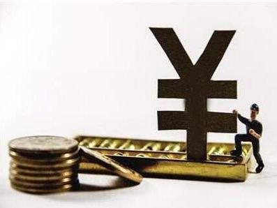 允许外资控股!中美经济共识亮出我国金融市场准入路线图
