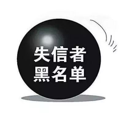 """双十一前哨!首批500家电商""""黑名单""""曝光!深圳有这87家…"""