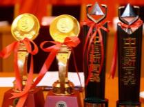 第二十七届中国新闻奖评选揭晓