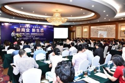 长江商学院·总裁悦话论坛在深开讲