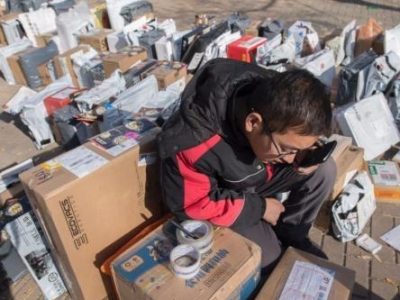 国家邮政局:预计19日前京沪等地快件或时限延长