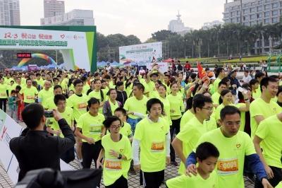 莞城志愿者万米公益长跑12月3日开跑