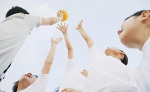 新港澳台侨学生奖学金管理办法:每生每学年最高3万