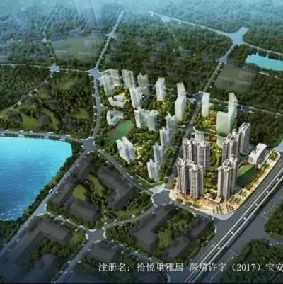 重心一路向西!粤港澳大湾区规划将上线,深圳这个区又迎新机遇?