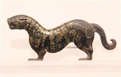 《国家宝藏》讲述国宝的前世今生 陕历博三件藏品入围