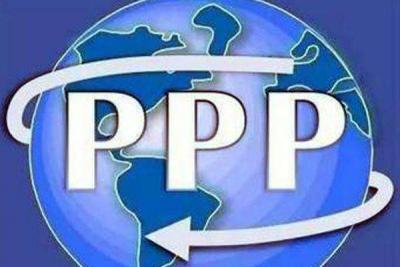 全国PPP综合信息平台进展:6806个项目进入开发阶段