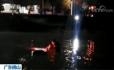 紧急救援!轿车深夜不慎落水3人被困 多方联动快速营救